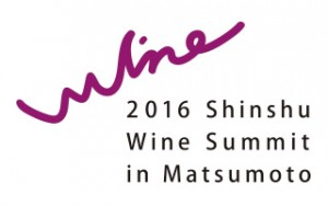 winesummit-logo